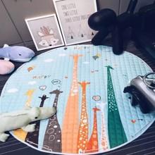 Ігровий килимок-мішок Happy оптом (код товара: 40736)