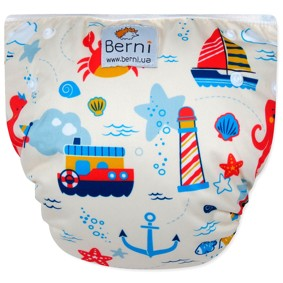 Многоразовые трусики для плавания (код товара: 43014): купить в Berni