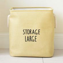 Корзина для игрушек, белья, хранения Большой Склад, желтый (код товара: 43488)