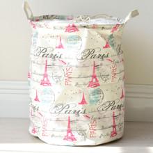 Корзина для игрушек, белья, хранения на завязках Париж оптом (код товара: 43437)