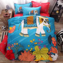 Уценка (полосы)! Комплект постельного белья Слон (полуторный) (код товара: 43499)