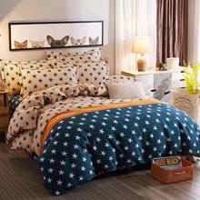 Комплект постельного белья Звезда (полуторный) оптом (код товара: 43883)