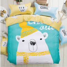 Уценка (зацепка)! Комплект постельного белья Полярный медведь (полуторный) (код товара: 43863)