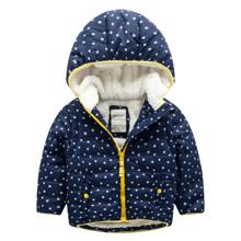 Дитяча куртка Зірки оптом (код товара: 44135)