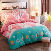 Комплект постельного белья Кролик (полуторный) (код товара: 44180)