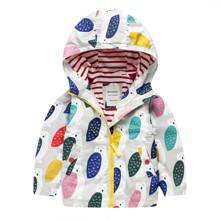Куртка дитяча демісезонна Сова (код товара: 44127)