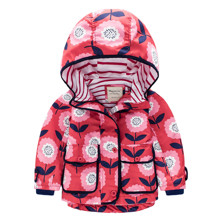 Куртка для девочки Цветы (код товара: 44125)