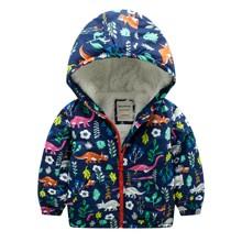 Куртка для девочки Дино (код товара: 44132)