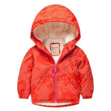Куртка для девочки Крапинка оптом (код товара: 44143)
