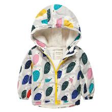 Куртка для дівчинки Сова (код товара: 44130)