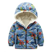 Куртка для мальчика Трактор (код товара: 44141)