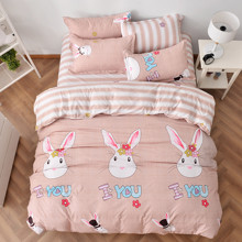 Комплект постельного белья Любящий кролик (полуторный) (код товара: 44231)