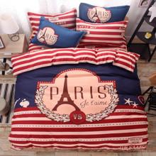 Комплект постельного белья Париж (полуторный) (код товара: 44253)