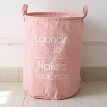 Корзина для игрушек, белья, хранения Наполняй сегодня (код товара: 44515)