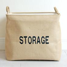 Корзина для игрушек, белья, хранения Склад (код товара: 44529)