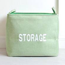 Корзина для игрушек, белья, хранения Склад, зеленый (код товара: 44527)