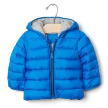 Куртка Голубая (код товара: 44668)