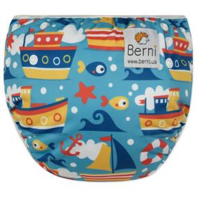 Многоразовые трусики для плавания (код товара: 44634): купить в Berni