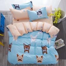 Комплект постельного белья Бульдог (двуспальный-евро) (код товара: 44726)