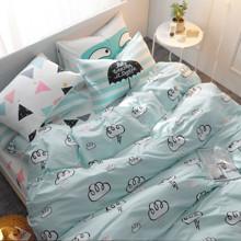 Комплект постельного белья Погода (полуторный) (код товара: 44845)