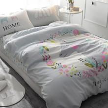Комплект постельного белья Волшебный (полуторный) (код товара: 44839)