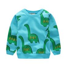 Свитшот для мальчика Динозавр (код товара: 44870)