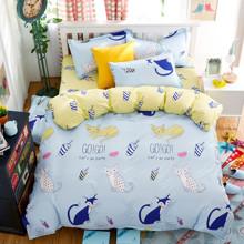 Уценка (пятно)! Комплект постельного белья Кошачья вечеринка (полуторный) (код товара: 44884)