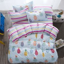 Комплект постельного белья Ананас (двуспальный-евро) (код товара: 44972)