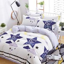 Комплект постельного белья Только ты (двуспальный-евро) (код товара: 44931)