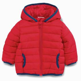 Куртка Кармин (код товара: 45080): купить в Berni