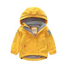 Куртка детская демисезонная Звезды (код товара: 45145)