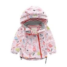 Куртка для девочки демисезонная Зайка (код товара: 45134)