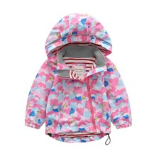 Куртка для девочки Горы (код товара: 45137)