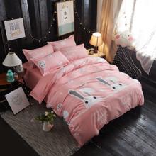 Комплект постельного белья Зайка (полуторный) (код товара: 45281)