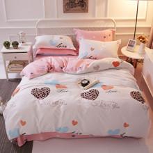 Уценка (дефекты)! Комплект постельного белья Люблю тебя (двуспальный-евро) (код товара: 45229)