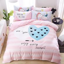 Комплект постельного белья Наслаждайся каждым моментом (двуспальный-евро) оптом (код товара: 45334)