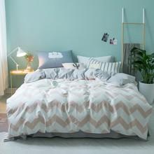 Комплект постельного белья Зигзаг (двуспальный-евро) (код товара: 45353)