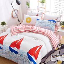 Уценка (дефекты)! Комплект постельного белья Регата (двуспальный-евро) (код товара: 45396)