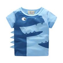Футболка для мальчика Динозавр (код товара: 45432)