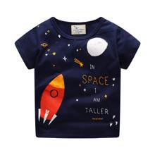 Футболка для мальчика Космическая ракета (код товара: 45434)