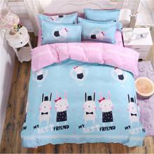 Уценка (дефекты)! Комплект постельного белья Мой лучший друг (двуспальный-евро) (код товара: 45413)
