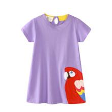 Платье для девочки Ara (код товара: 45533)