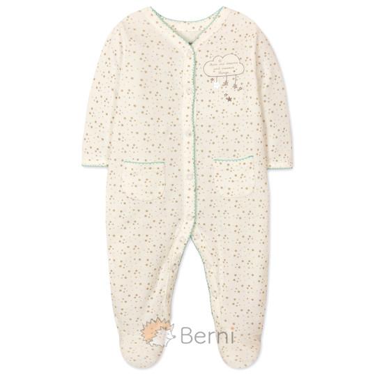 Человечек для мальчика Звезды Vlinder (код товара  45755) - купить ... f2e746a6297a3