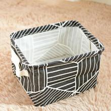 Кошик для іграшок Чорний діамант міні оптом (код товара: 45711)