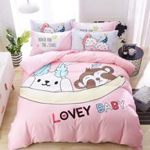 Комплект постельного белья Любимый ребенок (двуспальный-евро) (код товара: 45823)
