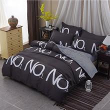 Комплект постельного белья Номер 1 (двуспальный-евро) оптом (код товара: 45820)