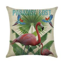 Подушка декоративная Фламинго и попугаи 45 х 45 см оптом (код товара: 45897)