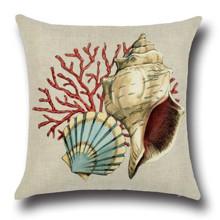 Подушка декоративная Ракушка 45 х 45 см оптом (код товара: 45832)