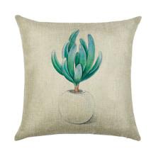 Подушка декоративна Сукулент 45 х 45 см оптом (код товара: 45928)