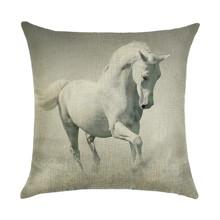 Подушка декоративная Белая лошадь 45 х 45 см (код товара: 45907)